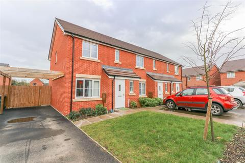 3 bedroom end of terrace house for sale - David Wood Drive, Coventry