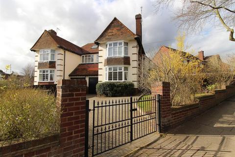 4 bedroom semi-detached house for sale - Barnfield Avenue, Allesley Village.