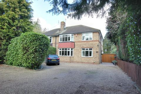 4 bedroom semi-detached house for sale - Well Lane, Willerby