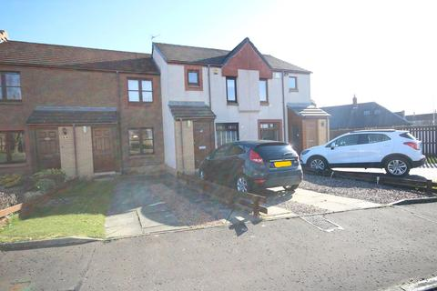 2 bedroom terraced house for sale - Station Park, East Wemyss, Kirkcaldy, KY1