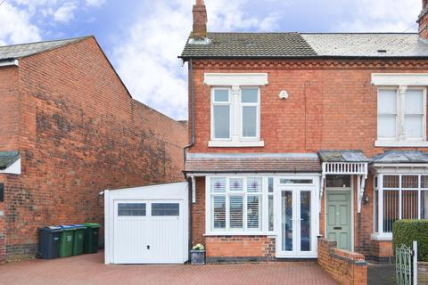 2 bedroom terraced house for sale - Wigorn Road, Bearwood, B67