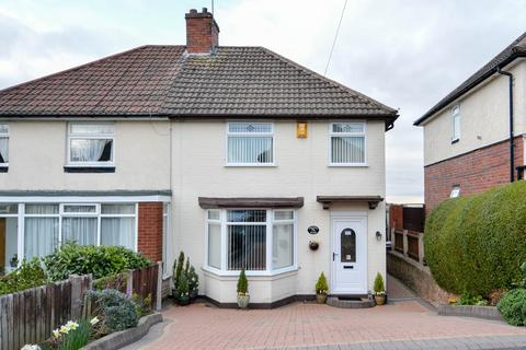 3 bedroom semi-detached house for sale - Hamilton Road, Bearwood, B67