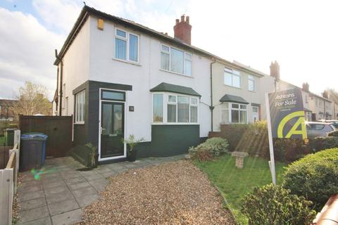3 bedroom semi-detached house for sale - Withers Avenue, WARRINGTON, WA2
