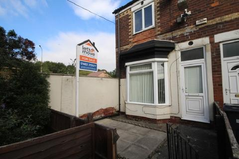 2 bedroom end of terrace house for sale - Maye Grove, Dansom Lane North , Hull, East Riding of Yorkshire. HU8 7RR