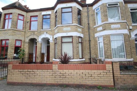 4 bedroom terraced house for sale - Holderness Road, Hull, East Yorkshire. HU9 3EX