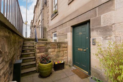 2 bedroom ground floor maisonette for sale - 55B, Constitution Street, Edinburgh, EH6 7BG