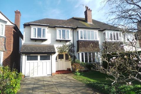 3 bedroom semi-detached house for sale - Emmanuel Road, Wylde Green
