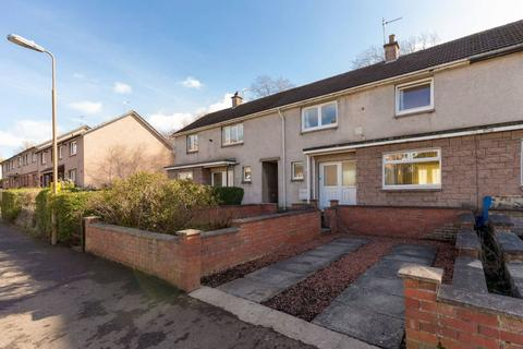 2 bedroom terraced house for sale - 34 Ardshiel Avenue, Edinburgh, EH4 7HS