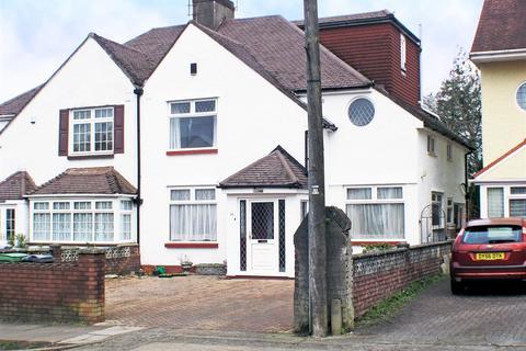 4 bedroom semi-detached house for sale - Pwllmelin Road, Llandaff