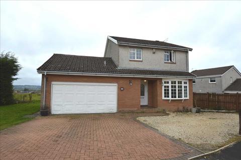 4 bedroom detached house for sale - Whiteadder Place, East Kilbride