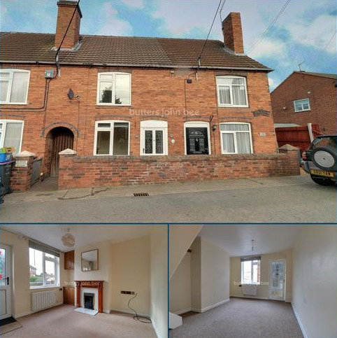 2 bedroom end of terrace house for sale - Furnace Lane, Trench