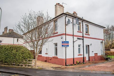 2 bedroom flat for sale - 1 Hayfield, Falkirk, Stirlingshire FK2 7XH