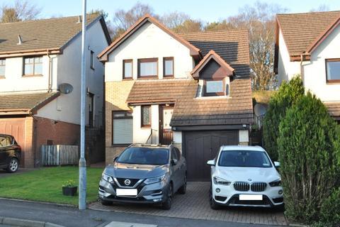 3 bedroom detached house for sale - Nasmyth Avenue, Bearsden, East Dunbartonshire, G61 4SQ
