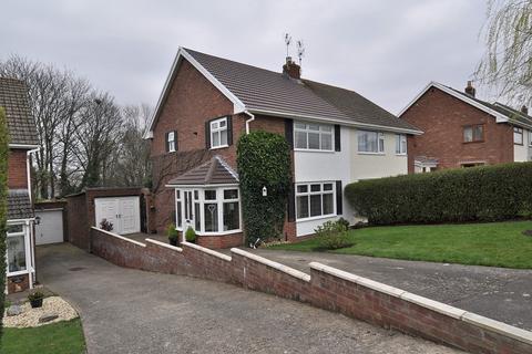 3 bedroom semi-detached house for sale - 9 Downfield Close, Llandough, Penarth, The Vale Of Glamorgan. CF64 2PY