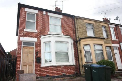2 bedroom end of terrace house for sale - Crosbie Road, Coventry, CV5