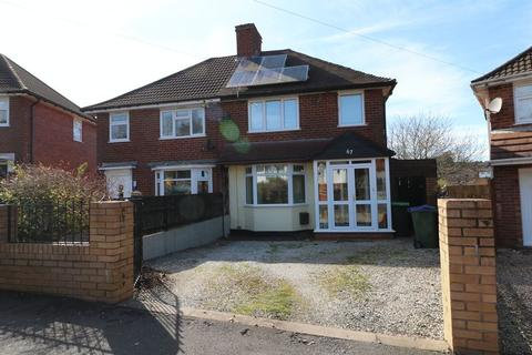 3 bedroom semi-detached house for sale - Bodenham Road, Oldbury