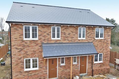 2 bedroom semi-detached house for sale - Heath Road, Coxheath, Maidstone