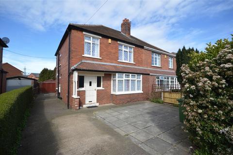 3 bedroom semi-detached house for sale - Wrenthorpe Lane, Wrenthorpe, Wakefield, West Yorkshire