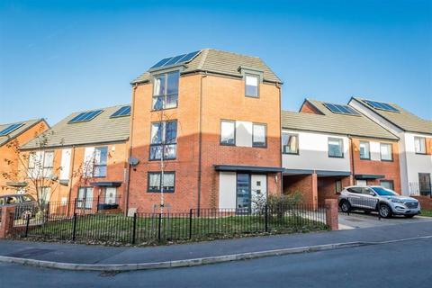 3 bedroom end of terrace house for sale - Beech Park Road, Northfield, Birmingham, B31