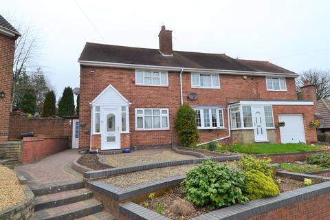 2 bedroom semi-detached house for sale - Himley Grove, Rednal, Birmingham, B45