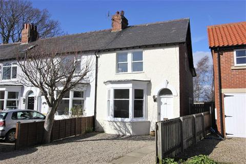 3 bedroom terraced house for sale - Church Lane, Northallerton