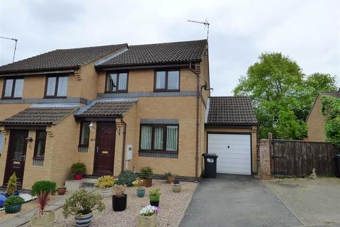 3 bedroom semi-detached house for sale - Primrose Hill, DAVENTRY