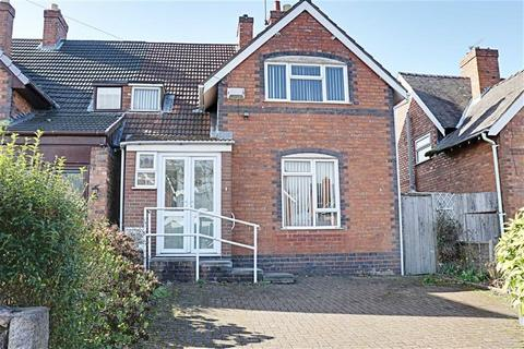 3 bedroom semi-detached house for sale - Well Lane, Bloxwich, Walsall