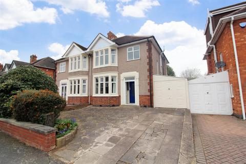 3 bedroom semi-detached house for sale - Watercall Avenue, Coventry