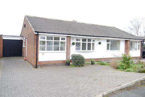 2 bedroom semi-detached bungalow for sale - Chadderton Drive, Chapel House, Newcastle Upon Tyne