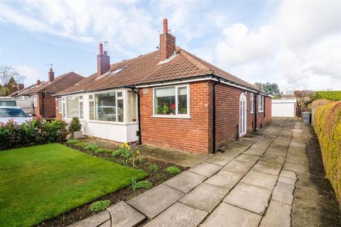 2 bedroom semi-detached bungalow for sale - Peasehill Close, Rawdon