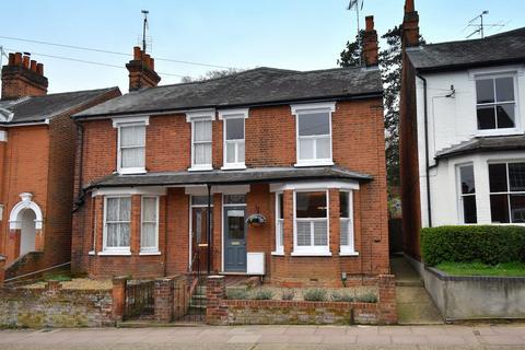 4 bedroom semi-detached house for sale - Westerfield Road, Ipswich IP4 2UE