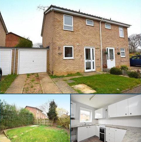 3 bedroom semi-detached house for sale - Merrion Close, Ipswich IP2 0SW