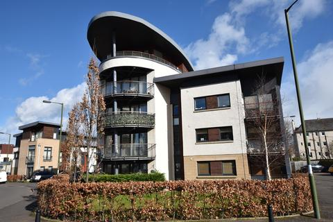 2 bedroom flat for sale - East Pilton Farm Wynd, Fettes, Edinburgh