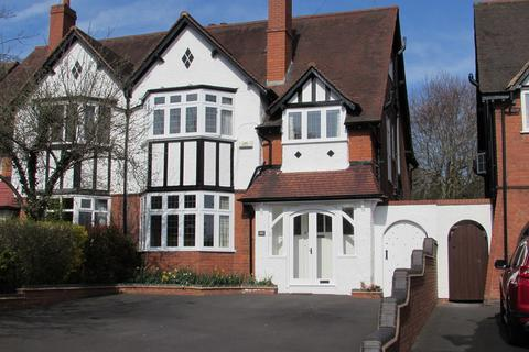 5 bedroom semi-detached house for sale - Streetsbrook Road, Solihull