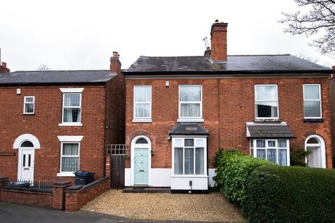 3 bedroom semi-detached house for sale - Boldmere Road, Sutton Coldfield B73