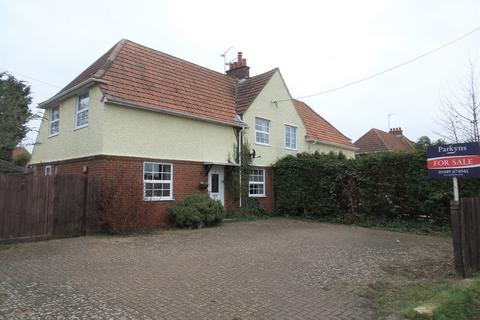 3 bedroom semi-detached house for sale - Walnut Tree Walk