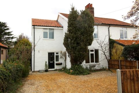 4 bedroom semi-detached house for sale - Cringleford, Norwich