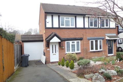 2 bedroom semi-detached house for sale - Chaucer Close, Erdington