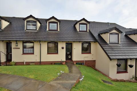 4 bedroom house for sale - Matthews Court, Harrington Lane, EX4