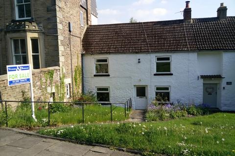 2 bedroom terraced house for sale - School Street, Witton Le Wear