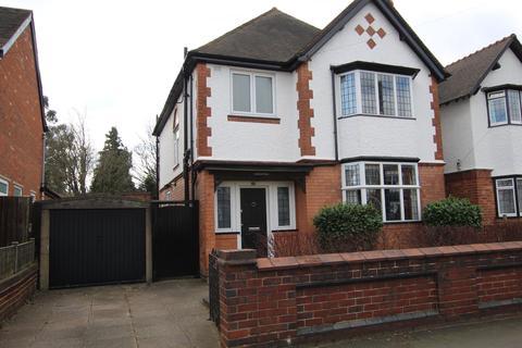 4 bedroom detached house for sale - Broadfields Road, Birmingham, B23 5TL