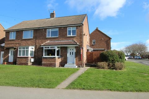 3 bedroom semi-detached house for sale - Meadow Road, Trimdon