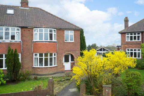 3 bedroom semi-detached house for sale - Newland Park Close, York