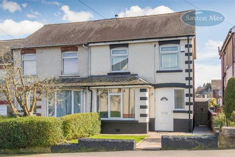 3 bedroom end of terrace house for sale - Sitwell Avenue, Stocksbridge, Sheffield, S36