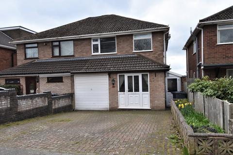 3 bedroom semi-detached house for sale - Redwood Road, Kings Norton, Birmingham, B30