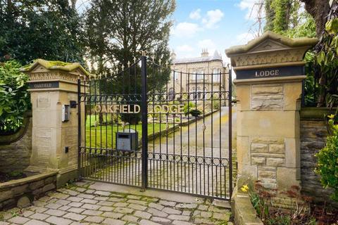 6 bedroom detached house for sale - Bryan Road, Edgerton, Huddersfield, HD2