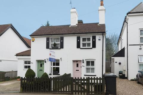 2 bedroom semi-detached house for sale - Crofton Road, Orpington