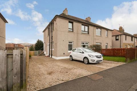 2 bedroom flat for sale - 11 Parkhead Avenue, Edinburgh, EH11 4SF