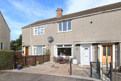 2 bedroom terraced house for sale - 106 Gilmerton Dykes Crescent, Edinburgh EH17 8JN