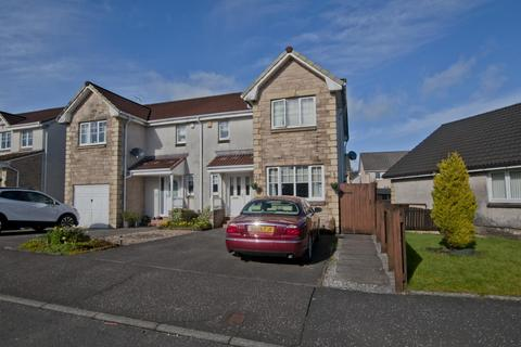3 bedroom semi-detached house for sale - 25 Woodlea Gardens, Bonnybridge, FK4 1DF, UK